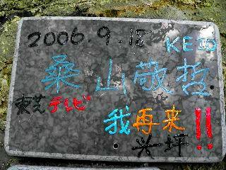 0919-isi-kuwayama-.jpg