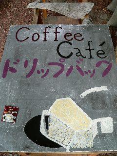 0925-Coffee-kanban-1.jpg