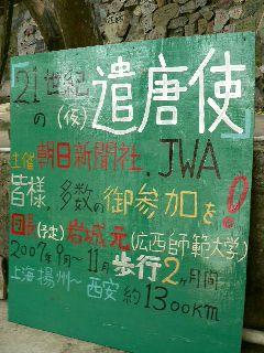 0926-kanban-007.jpg