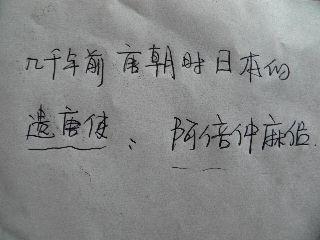0927-Abenonaka-HunanTV-.jpg