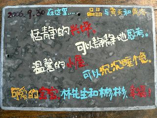 1001-Guangtong-isi-.jpg