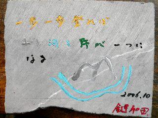 1003-Tongkan-isi-.jpg