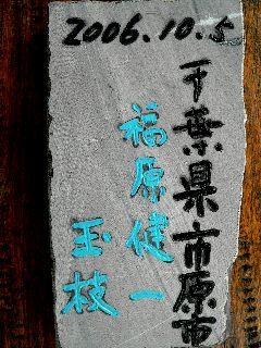 1005-isi-muryou-.jpg