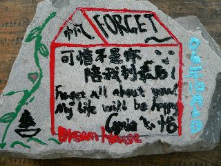 1006-Hunan-isi-.jpg