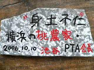 1011-isi-Yokohama-.jpg