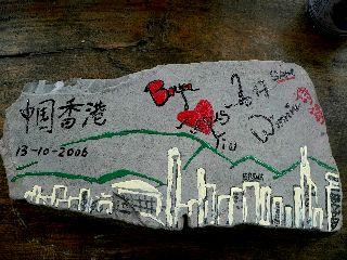 1015-isi-Hongkong-.jpg