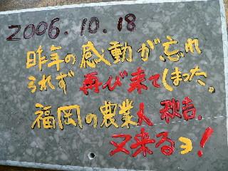 1018-isi-Akiyosi-007.jpg