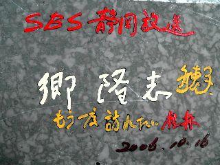 1018-shizuoka-isi-.jpg