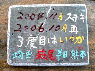 1024-Hagio-isi-2.jpg