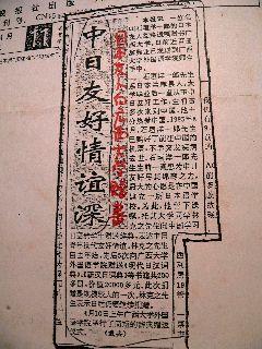 1024-Nanninwanpao-007.jpg