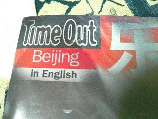 1027-TimeOut-1.jpg