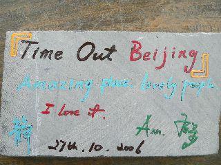 1028-isi-Ann-TimeOut-007.jpg