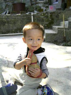 1031-hyoutan-1.jpg