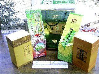 1103-Fujian-Tea-.jpg