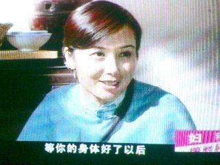 1103-YuiChinSouTV-2.jpg