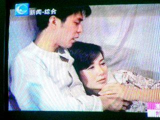 1103-YuiChinSouTV-21.jpg