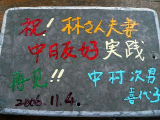 1104-isi-Matumoto-007.jpg