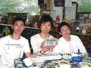 1111-Kyouto-sihou-.jpg