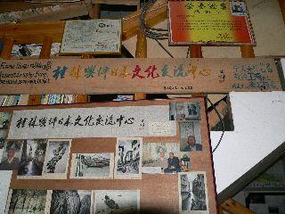 1111-Moji-2000gen-WanQi-.jpg