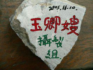 1111-isiBangumi6.jpg