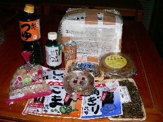 1121-okurimono-Akai-7.jpg