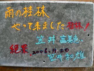 11223-isi-hitoKHT-Kasai-.jpg