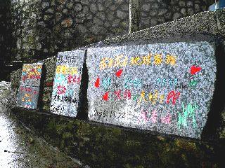 1126-kotei-Isikabe-.jpg