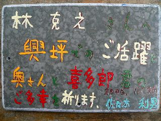 1129-isi-Sasaki-.jpg