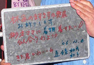 1206-NihonBuyou-3.jpg