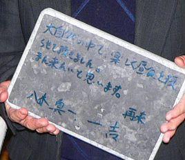 1208-Nagaokasi-kaku1.jpg
