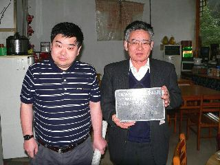 1208-Nagaokasi-oyako-.jpg