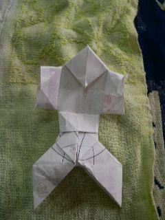 1209--origami-1.jpg
