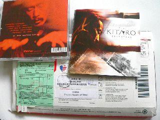1212-Kitaro-DVD-1.jpg