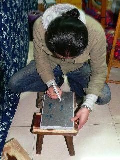 1217-ziisu-isi-Katagiri-2.jpg