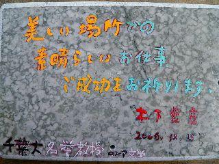 1218-isi-Kinosita-.jpg