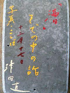 1218-isi-Tuda-.jpg