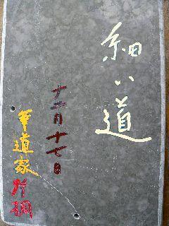 1218-isi-katagiri-.jpg