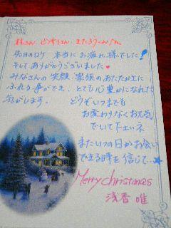 1220-Asaka-card-1.jpg