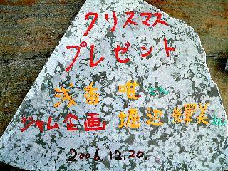 1222-isi2-Asaka-.jpg