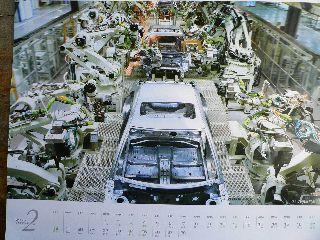 070110-ToyotaCarendar2--.jpg