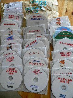 070302-Nihon-DVD-.jpg