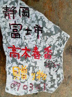 070302-isi-Takagi-.jpg