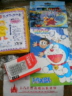 070309-Isobe-okurimono-.jpg