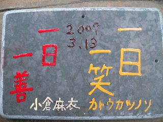 070314-isi-TouyouUni-.jpg