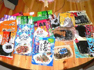 070615-okurimono-Akai-.jpg