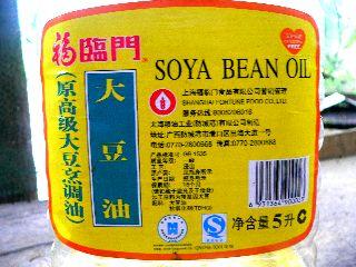 070617-Soya-Oil-.jpg