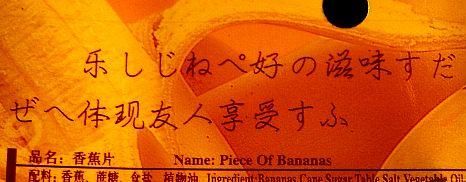 070621-Kasi-hukuro-nihongo.jpg