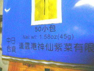 070701-nori-hukuro.jpg
