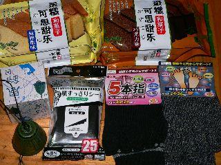 070711-okurimono-NHKTV-.jpg