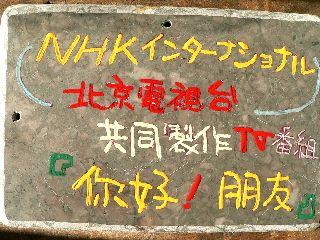 070714-IsiHNK-6.jpg